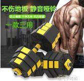 啞鈴男士健身家用20/30kg公斤一對特價可拆卸杠鈴練臂肌器材套裝igo 依凡卡時尚
