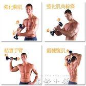 shakeweight智慧摇摆铃哑铃男士 健身器材运动家用练臂肌2.2k  米娜小鋪