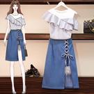 第二件4折 韓系大碼荷葉條紋襯衫牛仔半身裙套裝短袖裙裝