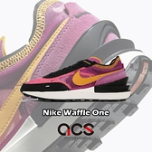 Nike 休閒鞋 Wmns Waffle One 桃紅 金黃 黑 麂皮 小Sacai 平民版 女鞋 百搭款【ACS】 DC2533-600