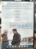 挖寶二手片-Z86-055-正版DVD-電影【海邊的曼徹斯特】-凱西艾佛列克 蜜雪兒威廉絲(直購價)