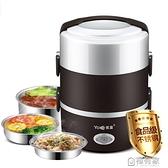 優益電熱飯盒可插電保溫自熱加熱帶熱飯菜神器煮飯鍋上班族便攜式 中秋鉅惠