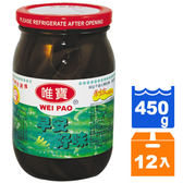 唯寶早安好味剝皮辣椒玻璃罐450g【康鄰超市】