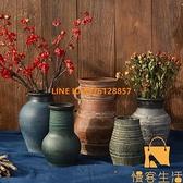 手工陶罐粗陶花瓶多肉花盆花瓶花器土陶罐瓦罐插干花【慢客生活】