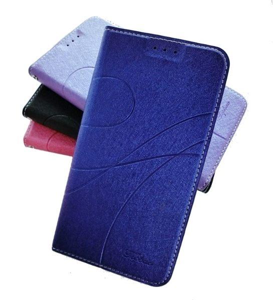 紅米Note4X 紅米Note4 冰晶系列 皮套 手機皮套 插卡 支架 內軟殼 素色 手機殼