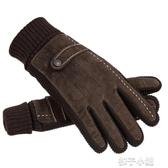 皮手套男冬季加絨騎行保暖加厚觸屏韓版冬天戶外騎車摩托車棉手套快速出貨