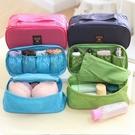 收納袋 旅行收納 行李收納 衣物收納 內衣袋 便攜洗漱包 旅行包