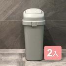 《真心良品》帕卡掀蓋式垃圾桶15L-2入