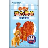 【寵物王國】活力零食-KR116火雞筋麻花辮70g