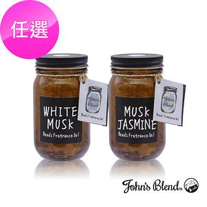 日本John's Blend室內水晶香氛擴香罐150g(公司貨)白麝香WHITE MUSK
