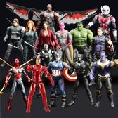 漫威復仇者聯盟4美國隊長鋼鐵俠蜘蛛俠模型擺件手辦玩具復仇者聯盟4手辦 教主雜物間