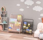 書櫃 北歐簡約鐵藝雜誌書刊架置物架簡易落地兒童繪本小書架小學生書櫃 夢藝家