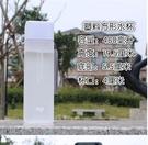 韓版 簡約 個性方形 塑料杯 防摔 便攜 男女學生 隨手杯 網紅 運動 情侶水杯