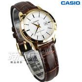 CASIO卡西歐 LTP-V004GL-7A 都會數字錶 指針女錶 金x咖啡 真皮 指針錶 防水手錶 LTP-V004GL-7AUDF