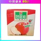 【免運直送】阿薩姆蘋果奶茶250ml(24瓶/箱) 【合迷雅好物超級商城】