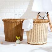 髒衣籃 居家家 仿編織髒衣籃髒衣服收納筐 塑料洗衣籃衣物籃子玩具收納框T