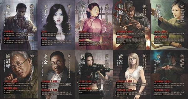 『高雄龐奇桌遊』 風聲再臨 2017最新版風聲 繁體中文版 正版桌上遊戲專賣店