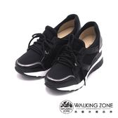 WALKING ZONE 真皮透氣增高運動鞋-黑(另有白)