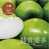 【棗樂子】鮮甜檜木棗子3箱(15斤/每顆3~3.5兩)