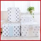 無紡布大號衣物棉被收納袋整理袋 玩具防塵袋 (式隨機)【AF07252】99愛買小舖