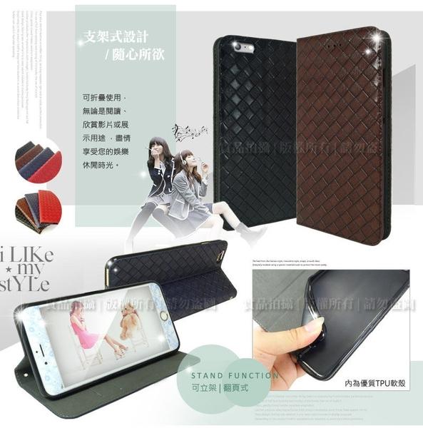 ●【福利品】SAMSUNG 三星 S8 Plus/ S8+ SM-G955 編織紋 側掀皮套 可立式 側翻 插卡 皮套 保護套 手機套