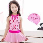 兒童泳衣女童韓版連體裙式中大童游泳衣公主學生韓國女孩泳裝 創想數位