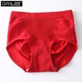 【新年鉅惠】2條大紅色內褲女無縫收腹提臀中高腰棉質三角褲本命年豬年紅內褲