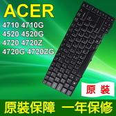 ACER 4710 鍵盤  4720G 4730 4735 4735ZG ACER ASPIRE 5315 5520 5520G 5530 5620