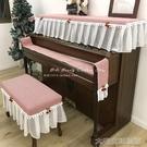 鋼琴蓋巾馬小萌田園紅藍格子布藝鋼琴蓋巾鋼琴罩凳子罩成品退換無憂秒發貨 快速出貨