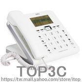 辦公家用電話機/固定電話/座機 創意時尚大屏幕「Top3c」