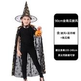 售完即止-萬聖節服裝 兒童服裝萬聖節女巫披風吸血鬼cos服斗篷裝巫婆衣服庫存清出(11-6T)