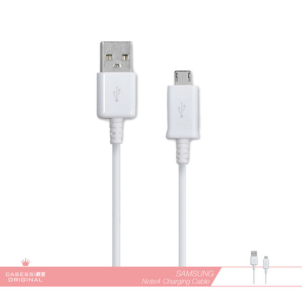 Samsung三星 原廠 Micro USB 9V快充加長數據傳輸線【1.5m】各廠牌適用/2A電源充電連接線