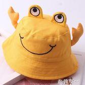 兒童漁夫帽純棉卡通螃蟹造型春夏季男童寶寶帽子女1-2-3歲韓版