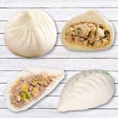 【葡吉小舖】招牌肉包組合 特價380元
