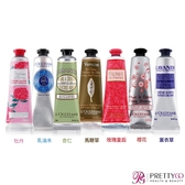 L'OCCITANE 歐舒丹 護手霜(30ml)/護手乳(30ml)-多款可選[國際航空版]【美麗購】