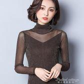 韓范打底衫女長袖高領春秋大碼金銀絲網紗上衣修身女裝T恤蕾絲衫  蒂小屋服飾