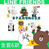 【日本 TAKARA TOMY】LINE FRIENDS 公仔造型擺飾 好朋友辦公生活物語【6款一組】台中星光電玩