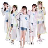人旅游透明雨衣成人徒步男女式學生正韓時尚防水長版雨披 【快速出貨】