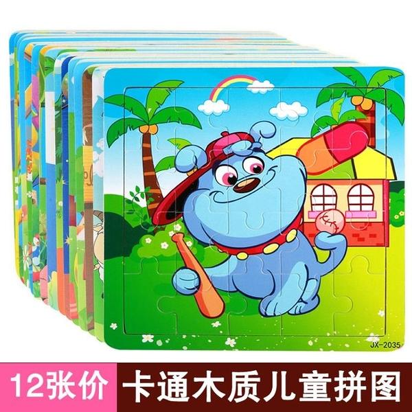 快速出貨 木質拼圖幼兒童寶寶早教益智力1-2-3-4-6歲男女孩積木玩具鐵盒裝