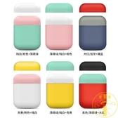 蘋果airpods保護套2代新液態硅膠可愛耳機無線充電盒【雲木雜貨】