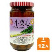 金蘭 小菜心 396g (12入)/箱