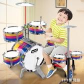 架子鼓 兒童7鼓大號初學者玩具男女孩爵士鼓組合打擊樂器1-3-6歲LB18979【123休閒館】