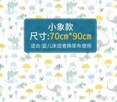 【新年鉅惠】隔尿墊嬰兒防水可洗純棉新生兒超大號