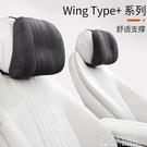 汽車頭枕護頸枕奔馳枕頭邁巴赫S級車載一對車用靠枕腰枕座椅腰靠 夏季狂歡