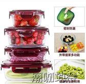 韓式耐熱玻璃飯盒保鮮盒密封「潮咖地帶」