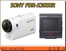 【送原電第2顆】SONY FDR-X3000R 含RM-LVR3 遙控器 (台灣公司貨)