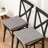 辦公室凳子坐墊椅子夏天透氣辦公椅墊座椅夏季板凳墊子家用四季
