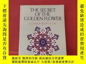 二手書博民逛書店THE罕見SECRET OF THE GOLDEN FLOWERY292187 C.G. JUNG A Har