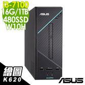 【現貨】ASUS電腦 ASUS D320SF i3-7100/16G/1TB/480SSD/K620/W10H 家用電腦