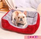 狗窩冬天保暖寵物床墊子泰迪小型犬大型狗狗用品狗屋貓窩四季通用 源治良品